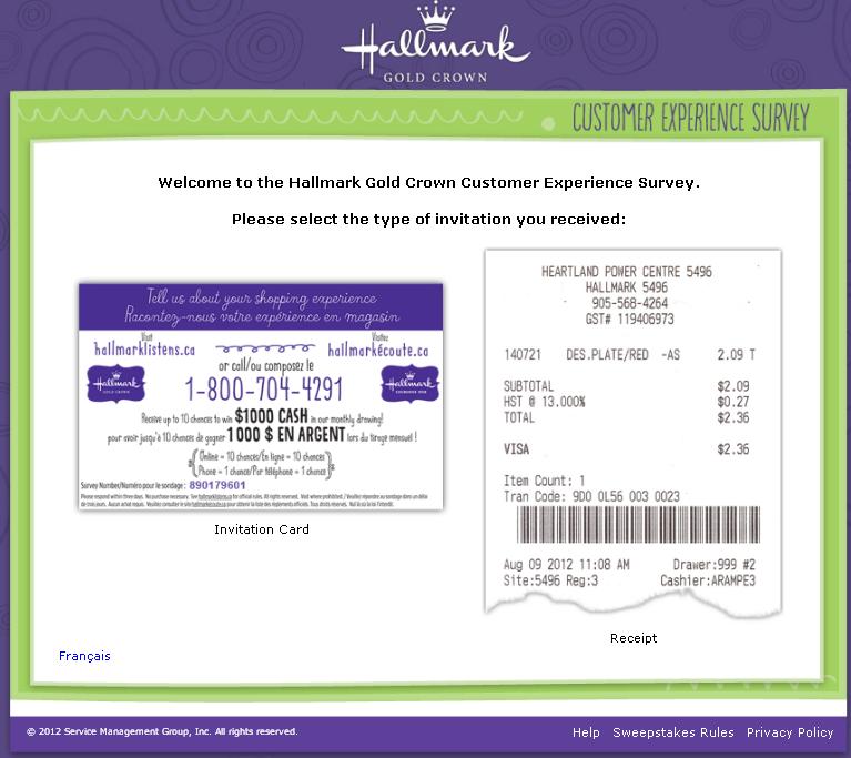 Hallmark survey coupons