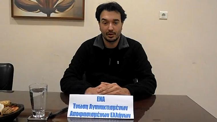 ΑΝΑΠΡΟΣΑΡΜΟΓΗ ΔΑΝΕΙΩΝ VIDEO