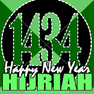 DP BBM Islami Ucapan Happy New Year