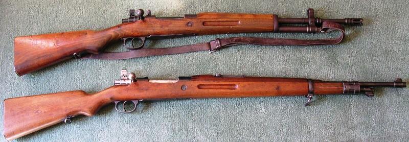 Spanish Military Surplus Rifle Sling Mauser FR7 FR8 Model C Unissued