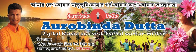 Aurobinda Dutta