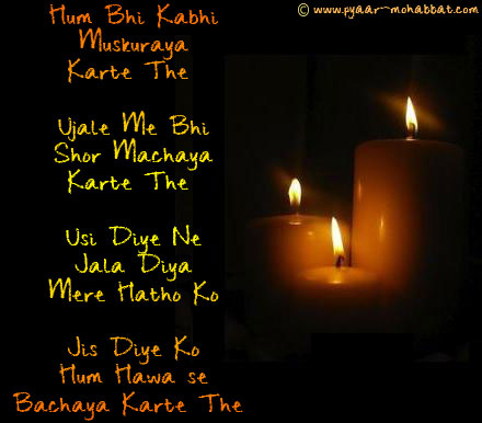 440 x 386 jpeg 38kB, Broken Heart With Shayri Secne | Search Results ...