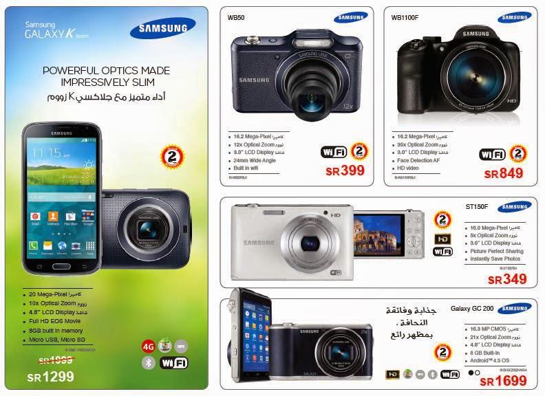اسعار كاميرات سامسونج يناير 2015