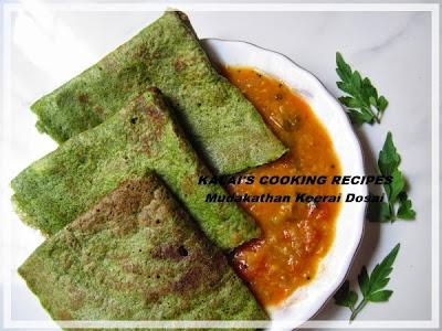 Mooligai Mudakathan Keerai Dosai | முடக்கற்றான் கீரை தோசை - Healthy Breakfast Recipe
