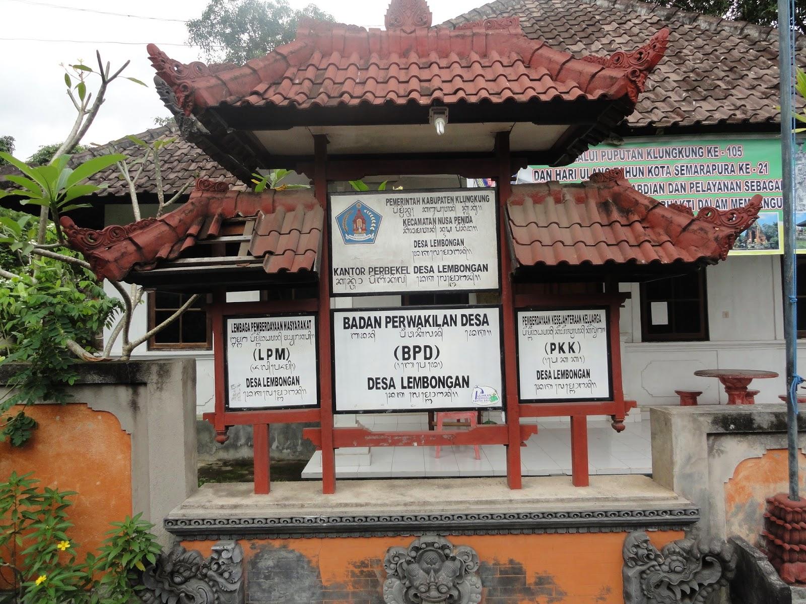 Desa Lembongan, tempat gua Gala-gala