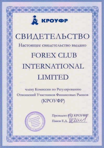 Forex club international limited british virgin islands