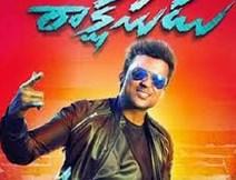 Rakshasudu 2015 Telugu Movie Watch Online