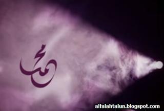 Lukisan Pelajar tentang Nabi Muhammad ini Wajib Anda Simak