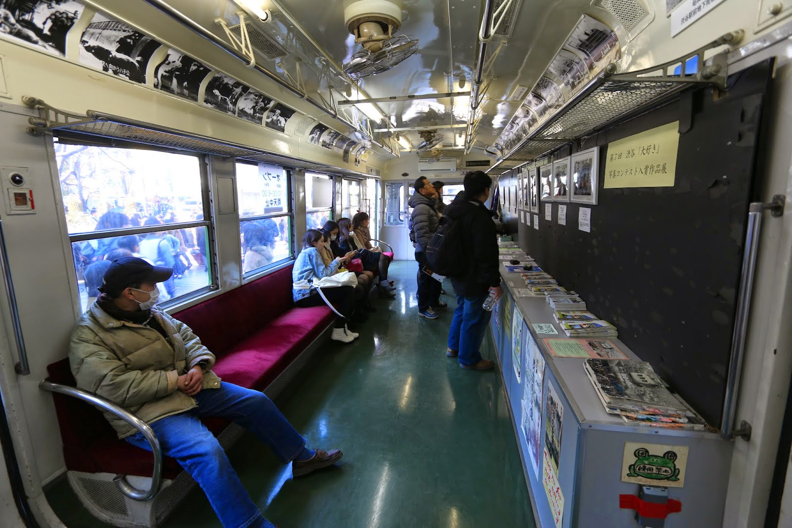 Visitors are able to see the old days and the current days of Shibuya on  Sakuragicho Museum Train, outside of Shibuya Station in Tokyo, Japan