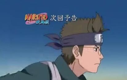 Naruto Shippuuden - Episódio 410
