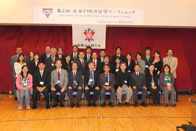 2013日本留學展