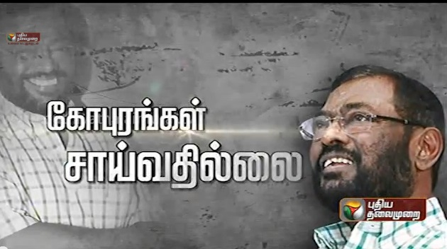 manivannan wife deathmanivannan caste, manivannan p, manivannan wiki, manivannan death, manivannan movies, manivannan comedy, manivannan movie list, manivannan songs, manivannan gana songs, manivannan family photos, manivannan ias wiki, manivannan wife death, manivannan hits, manivannan mani, manivannan director caste, manivannan director movie list, manivannan son
