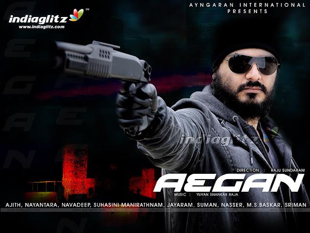Thala Ajith's Aegan 3