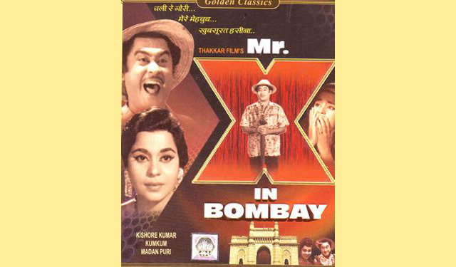 Mr X in Bombay 1964