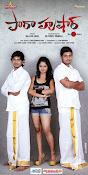 Parahushar movie wallpapers-thumbnail-4