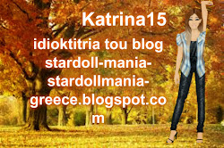 Η katrina15