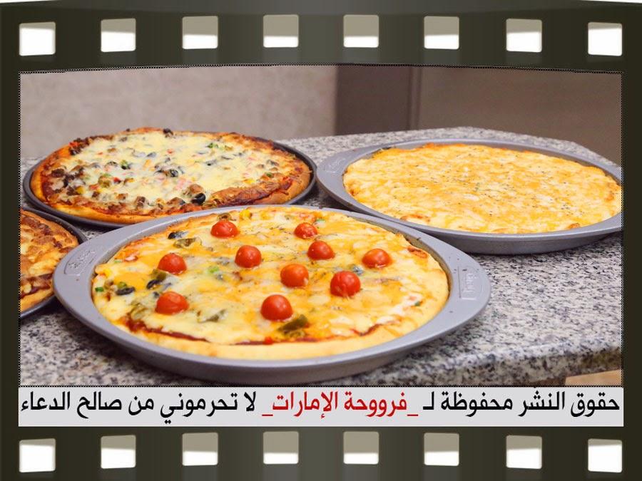 بيتزا مشكله سهلة بيتزا باللحم وبيتزا بالخضار وبيتزا بالجبن 36.jpg