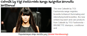 Catwalk by Tigi Fashionista Range Reignites Brunette Brilliance!