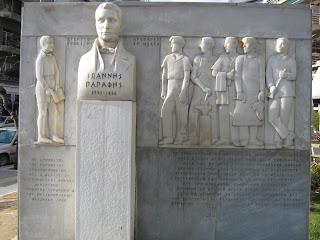 η προτομή του Ιωάννη Παπάφη στη Θεσσαλονίκη