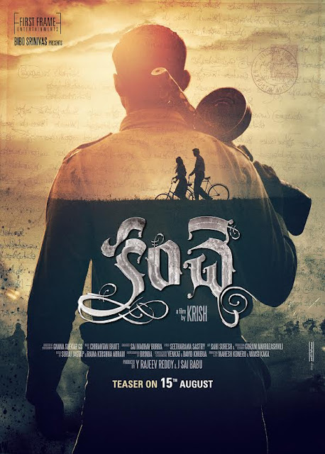 Varun Tej's Kanche Teaser on August 15th