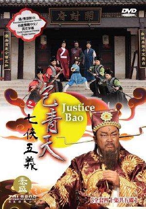 Bao THanh Thiên Phần 2