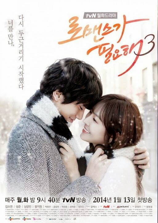 I Need Romance 3 Episode 2