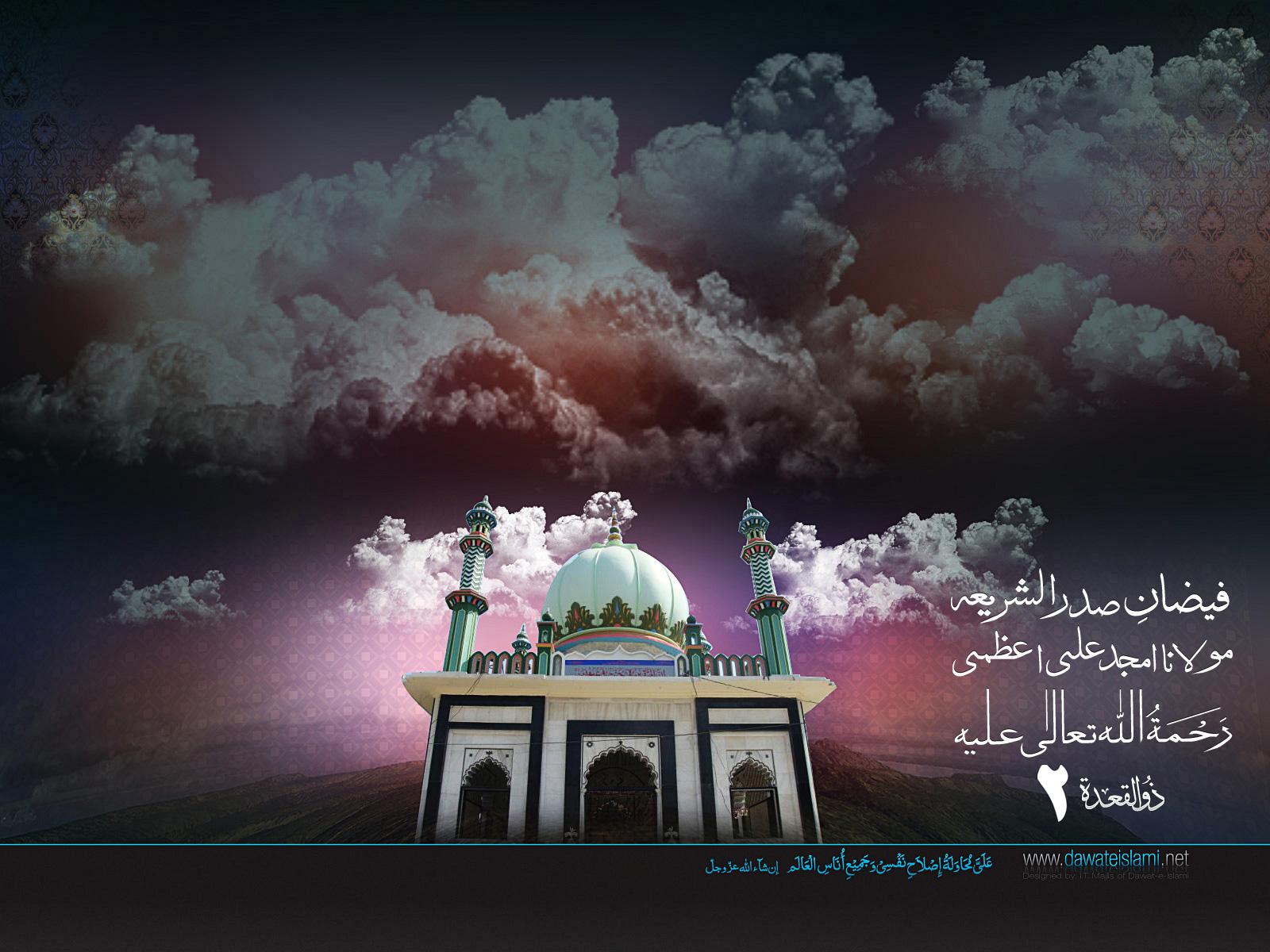 http://1.bp.blogspot.com/-4lOZNeRmt6k/UG3EGd8gnTI/AAAAAAAAAcU/yMvJxoj4E6g/s1600/islamic-wallpapers-ziqad-sahib-e-bahar-e-shariat-sunni-muslim-scholar-3.jpg