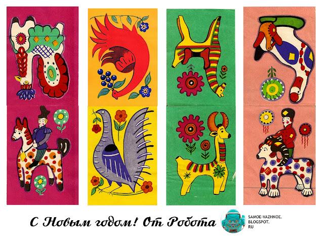 Флажки из бумаги своими руками новогодние ёлочные к Новому году СССР советские старые из детства
