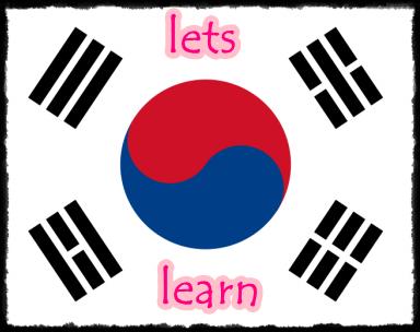 mari mari belajar bahasa korea menarik juga lhoo d padahal bahasa jawa