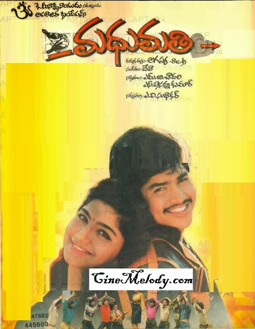 Madhumathi Telugu Mp3 Songs Free  Download  1994