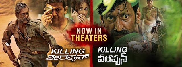Killing Veerappan movie review,Killing Veerappan movie reviews,Killing Veerappan ratings,Killing Veerappan  hit or flop,Killing Veerappan review,Telugucinemas.in Killing Veerappan review,Telugucinema ratings,Killing Veerappan review,Sandeep Review on Killing Veerappan