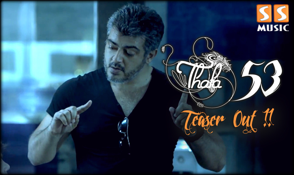 thala new movie teaser  music