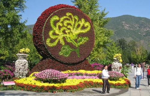 image of Beijing Botanical Gardens