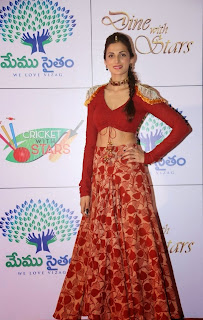 Actress Shilpa Reddy  Picture Gallery at Memu Saitam Dinner with Stars Red Carpet  7.jpg