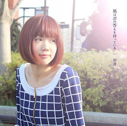 [Album] 初音 – 風は君の答えを待っている (2015.05.27/MP3/RAR)
