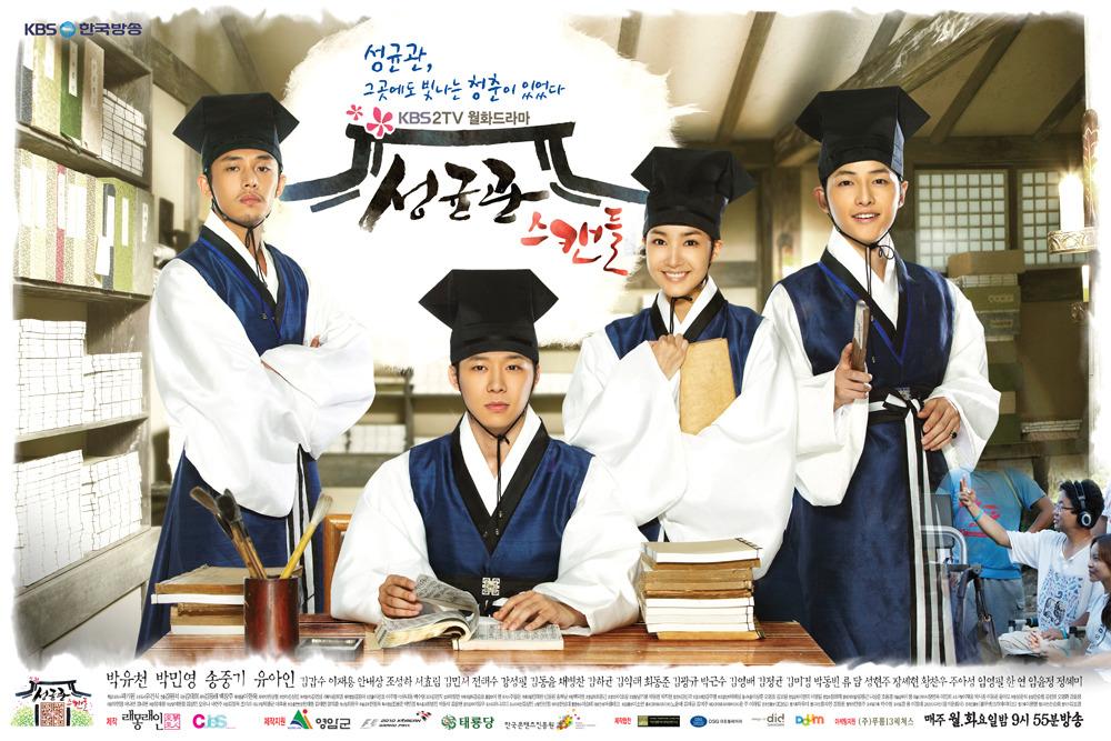 Bóng Hồng Nam Học Phủ - Sungkyunkwan Scandal KBS 2010