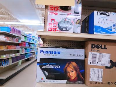 Fake made-in-Japan goods on Yap.