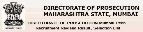 DIRECTORATE OF PROSECUTION Mumbai Peon Recruitment Revised Result, Selection List