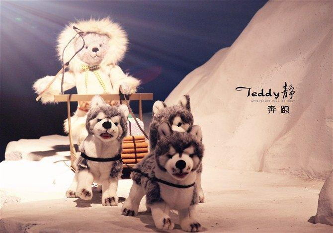 Teddy Bear เอสกิโมขั้วโลก