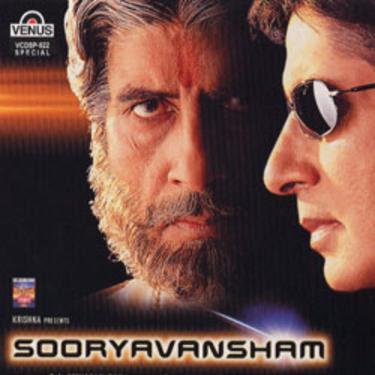 Sooryavansham (1999) SL YK DVD - Amitabh Bachchan, Soundarya, Jayasudha, Anupam Kher, Mukesh Rishi, Rachana Banerjee, Bindu, Kader Khan
