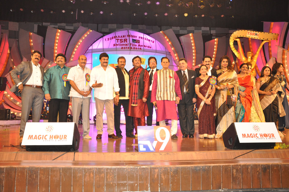 Celebrities at TSR Tv9 National Film Awards HD images
