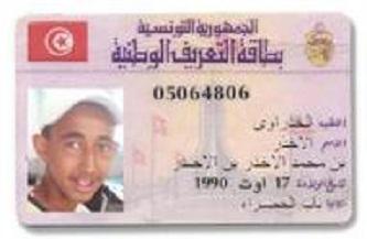 ID Card Tunisia tidak ada kolom agama