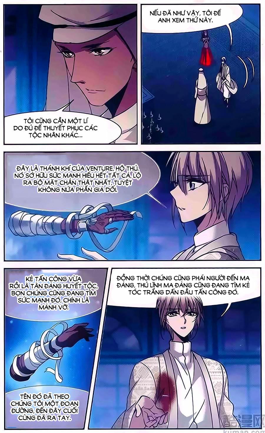 Huyết Tộc Cấm Vực chap 90 page 3 - IZTruyenTranh.com