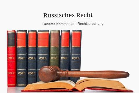 Russisches Familienrecht - Rechtsanwaltskanzlei für russisches Recht www.advokat-dorochov.de