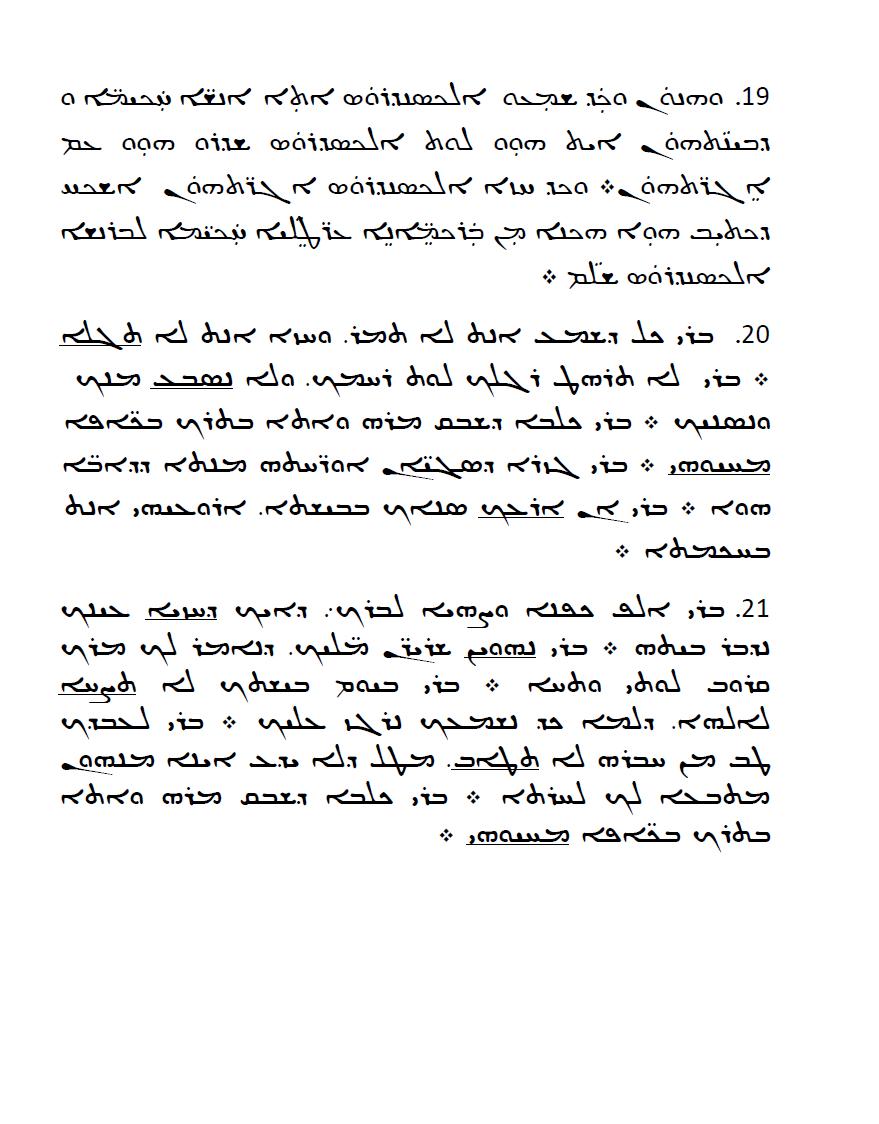 Sap bi thesis image 5