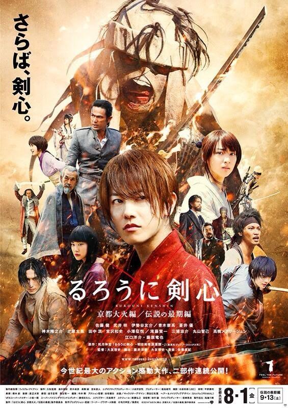 Tráiler subtitulado en español de las dos nuevas películas de Rurouni Kenshin