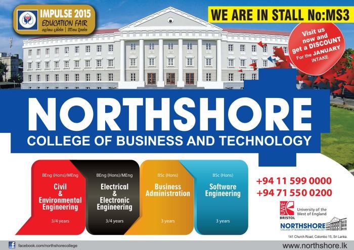 northshore.edu.lk