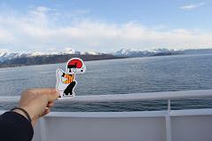 El catganer navega per les costes d'Alaska.