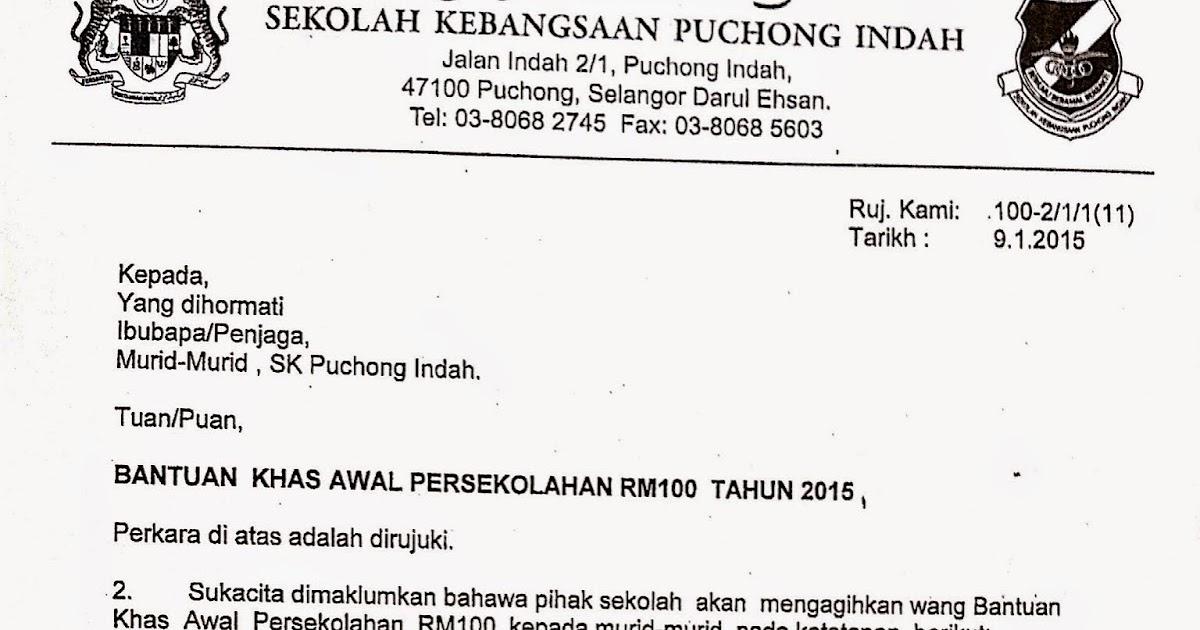 Makluman Bantuan Khas Awal Persekolahan Rm100 Sk Puchong Indah