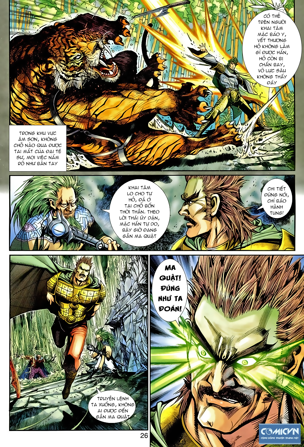 Thần binh huyền kỳ 3 - 3.5 Chapter 80 - Hamtruyen.vn